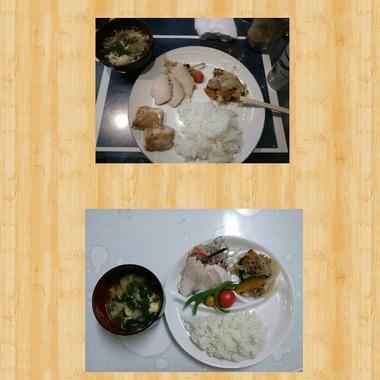 理想の食事.jpg