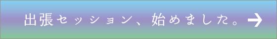 bnr_new01.jpg